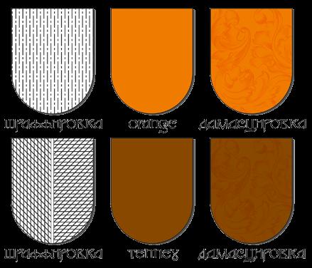 Orange-Tenney