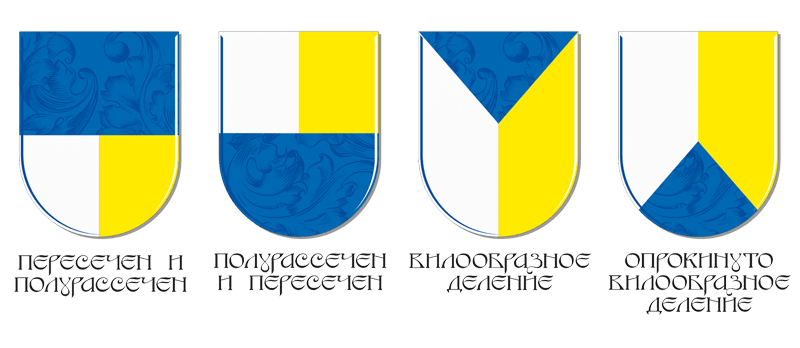 Division-shield-6