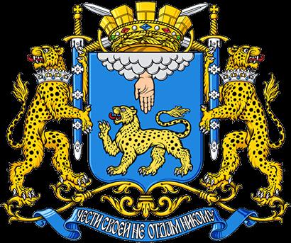 Pskov-gerb