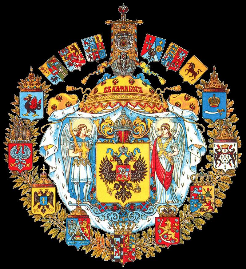 Russia-Empire