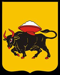 Engels-Saratov-region-gerb