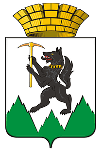 Kirovgrad