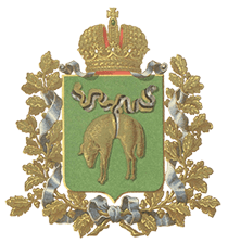 Kutaisi-province-gerb