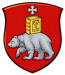 Perm-gerb