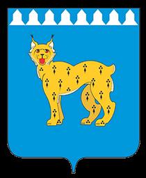 Rezh-gerb