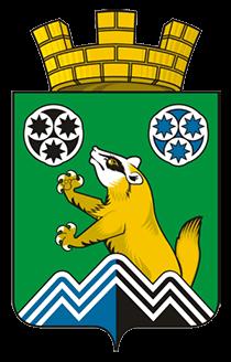 Upper-Sergi-Sverdlovsk-Region-gerb