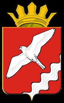 Krasnoufimsky-district-gerb