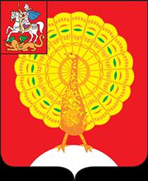 Serpuhov-gerb
