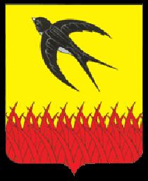 Shemyshey-district-Penza-region-gerb