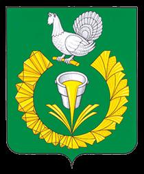 Upper-Ufaley-gerb